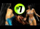 Прохождение игры [Мортал Комбат 9] #7 Девочки