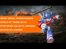 GS Times [MOBILE] #1. Angry Birds: Transformers, World of Tanks: Blitz и другое