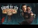 Bioshock Infinite Burial at Sea Episode 2 Прохождение На Русском #8 — Контора Иеремии Финка