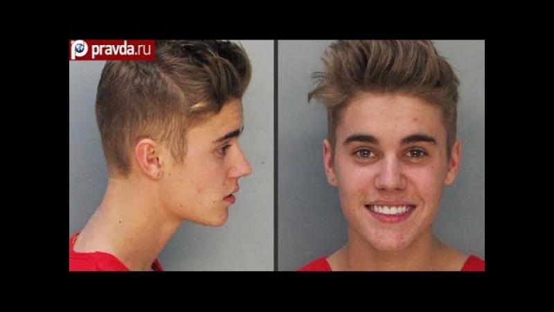 Пьяного и обкуренного Джастина Бибера арестовали в Майами