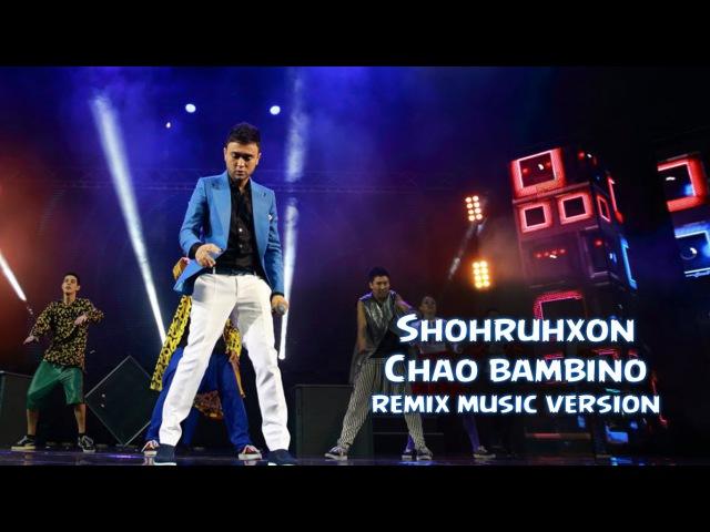 Shohruhxon - Chao bambino | Шохруххон - Чао бамбино (remix music)