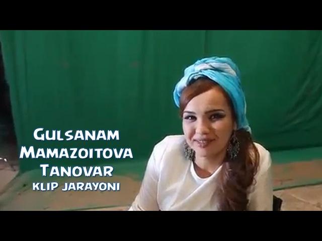 Gulsanam Mamazoitova - Tanovar | Гулсанам Мамазоитова - Тановор (klip jarayoni)