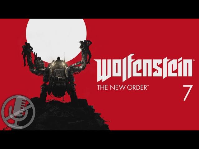 Wolfenstein The New Order Прохождение На Русском 7 — Мост через Одер
