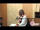ЕМ Чайтанья Чандра Чаран прабху - БГ 2.48 (2014-04-02 ИСККОН Алматы)