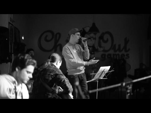 Элэй Live Band Акустика п у А Городиский AfroJam ChillOut 21 02 15