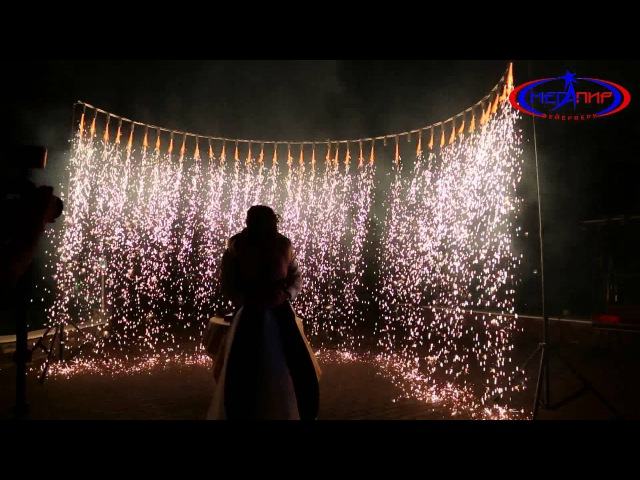 Свадебный Огнепад пиротехническое шоу проведение фейерверков