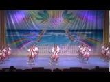 Детский образцовый ансамбль эстрадного танца Южного федерального университета