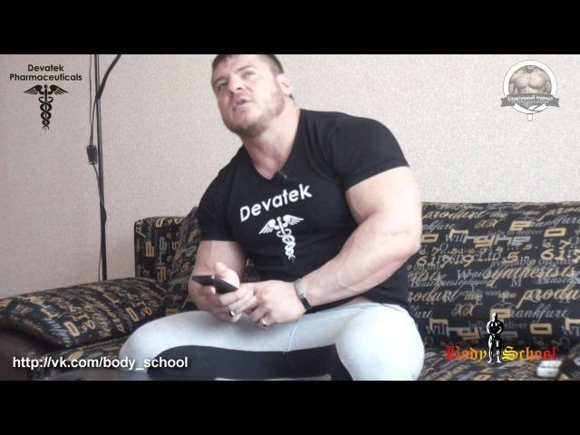 Адам Абакаров ответы для спортивного журнала Fitness Bodybuilding