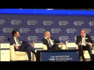 20150326 Московский Экономический Форум 1