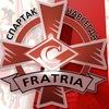 Фратрия (Спартак Москва)