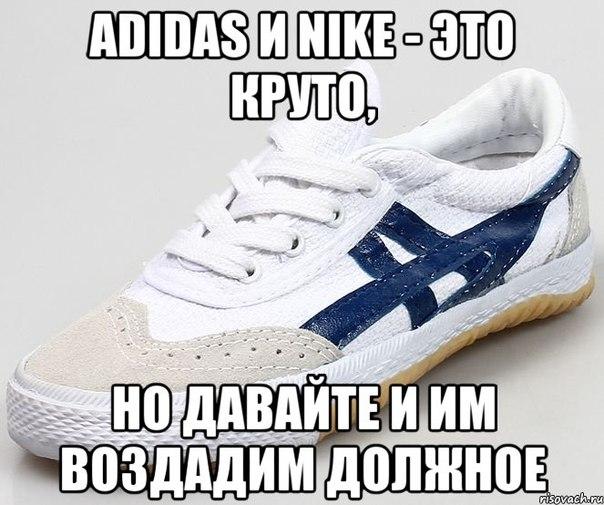 скрипуны обувь фото
