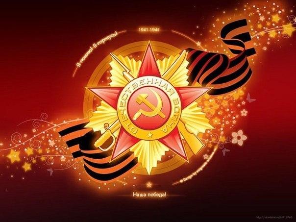 новости с украины и новороссии сегодня
