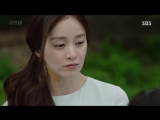 Ён Паль / Yong Pal - 9 / 16 (оригинал без перевода)
