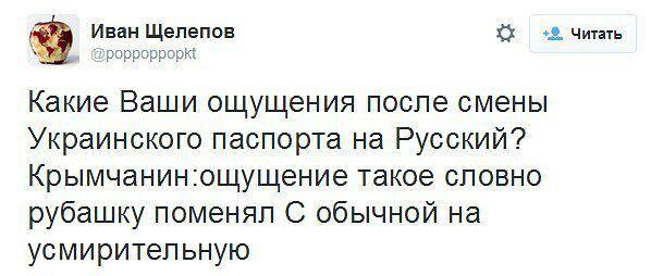 Пик военной конфронтации в Украине удалось преодолеть, - глава МИД Германии - Цензор.НЕТ 7334