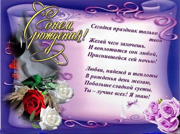 Фото 176326383