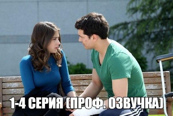 Фериха на русском языке