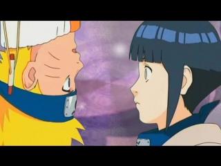 Наруто x Хината | AMV | NaruHina | Naruto x Hinata