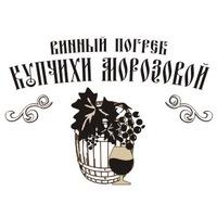 Логотип Винный погреб купчихи Морозовой