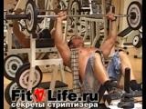 Наклонный Жим Штанги (Тренируем грудные мышцы)