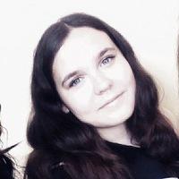 Регина Валиева