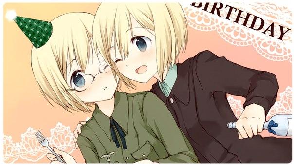 С Днем Рождения, любимые герои - 6