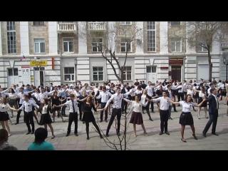 Вальс Победы (студенты ОГАУ) на ул.Советской г.Оренбург