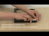 Как использовать Command®- клейкие застежки для картин