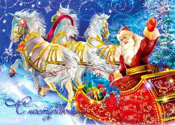Афиша Тамбов Поздравление от деда Мороза и Снегурочки у вас