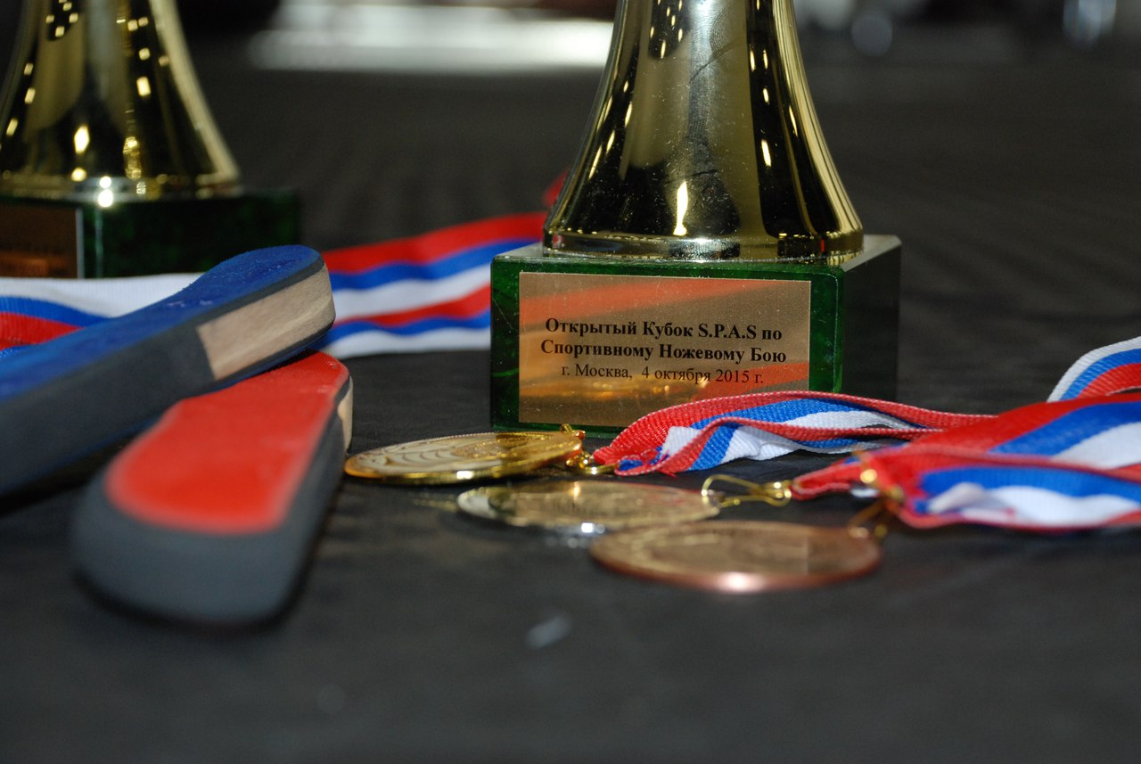 Мастер-класс и турнир Кубок С.П.А.С. по ножевому бою.