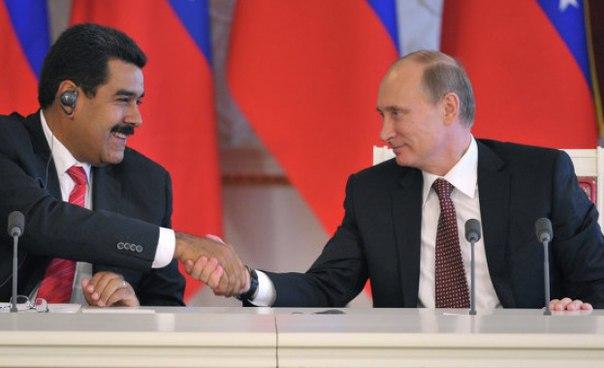 Россия и Венесуэла: что мы можем вместе?