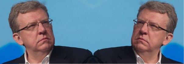Оппозиционер Кудрин против министра финансов Кудрина
