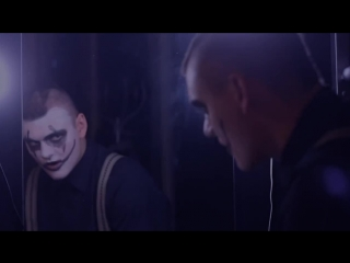 Тони Раут - Грим