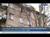 Новости Донбасса от канала Россия 24 (01-02-2015)