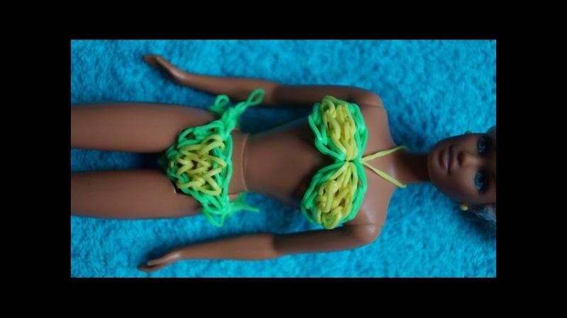 Як плести купальник із резинок для ляльки на станке