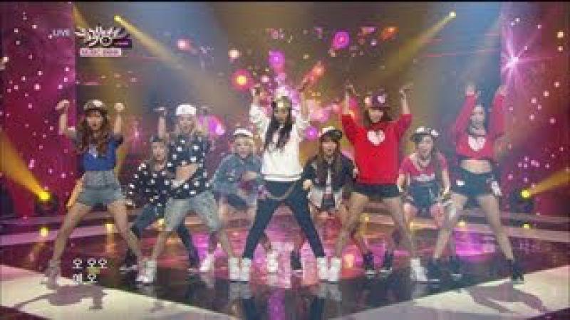 Girls' Generation 소녀시대 Front-Runner Stage 'I GOT A BOY' KBS MUSIC BANK 2013.02.01