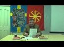 Владимир Авдеев: История расологии. Лекция 2