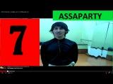Уроки Лезгинки от Аскера часть 7 (комбинация 2-я)