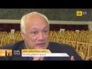 Эксклюзивное интервью с писателем Эриком-Эмманюэлем Шмиттом («Оскар и Розовая Дама»)