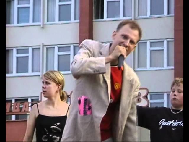 Время Срать - концерт у Тахова 02.07.2005