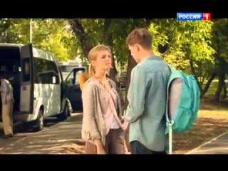 Любовь и Роман 2015. Русские мелодрамы 2015 смотреть онлайн фильм сериал кино