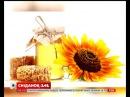 Як відрізнити корисний мед від підробки