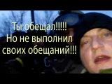 Нац гвардия передала Порошенко послание!!!!
