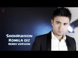 Shohruhxon - Komila qiz | Шохруххон - Комила киз (remix version)