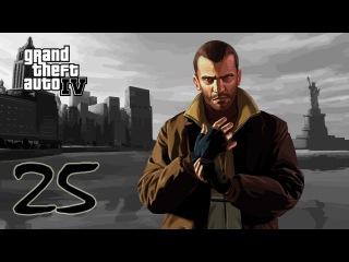 Прохождение Grand Theft Auto IV #25 - Псевдоним «Албанец».
