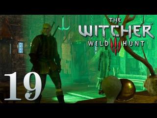 The Witcher 3 Wild Hunt - Прохождение #19 [Проклятый остров]