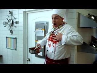 Кухня • 4 сезон • 61 серия