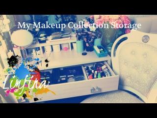 Хранение и Организация Моей Косметики, Сентябрь 2014 | My Makeup Collection Storage & Organization