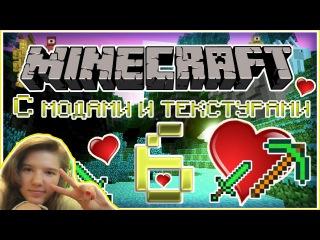Minecraft с МиТ [2-6] | Развод и девичья фамилия WebCam