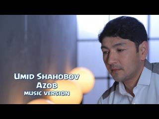 Umid Shahobov - Azob | Умид Шахобов - Азоб (music version)
