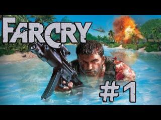 Играем в FarCry. #1 (райский остров)